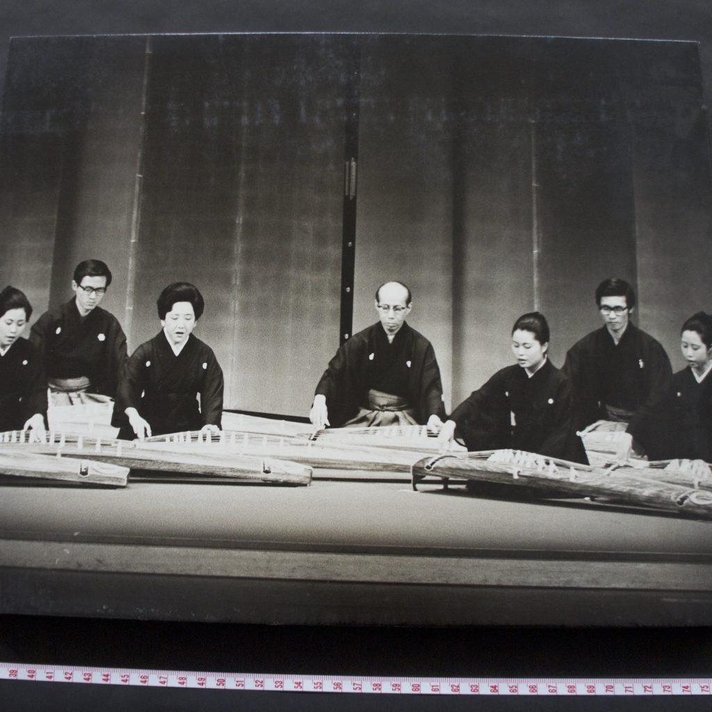 邦楽定期 箏曲山田流 S.47.6.19