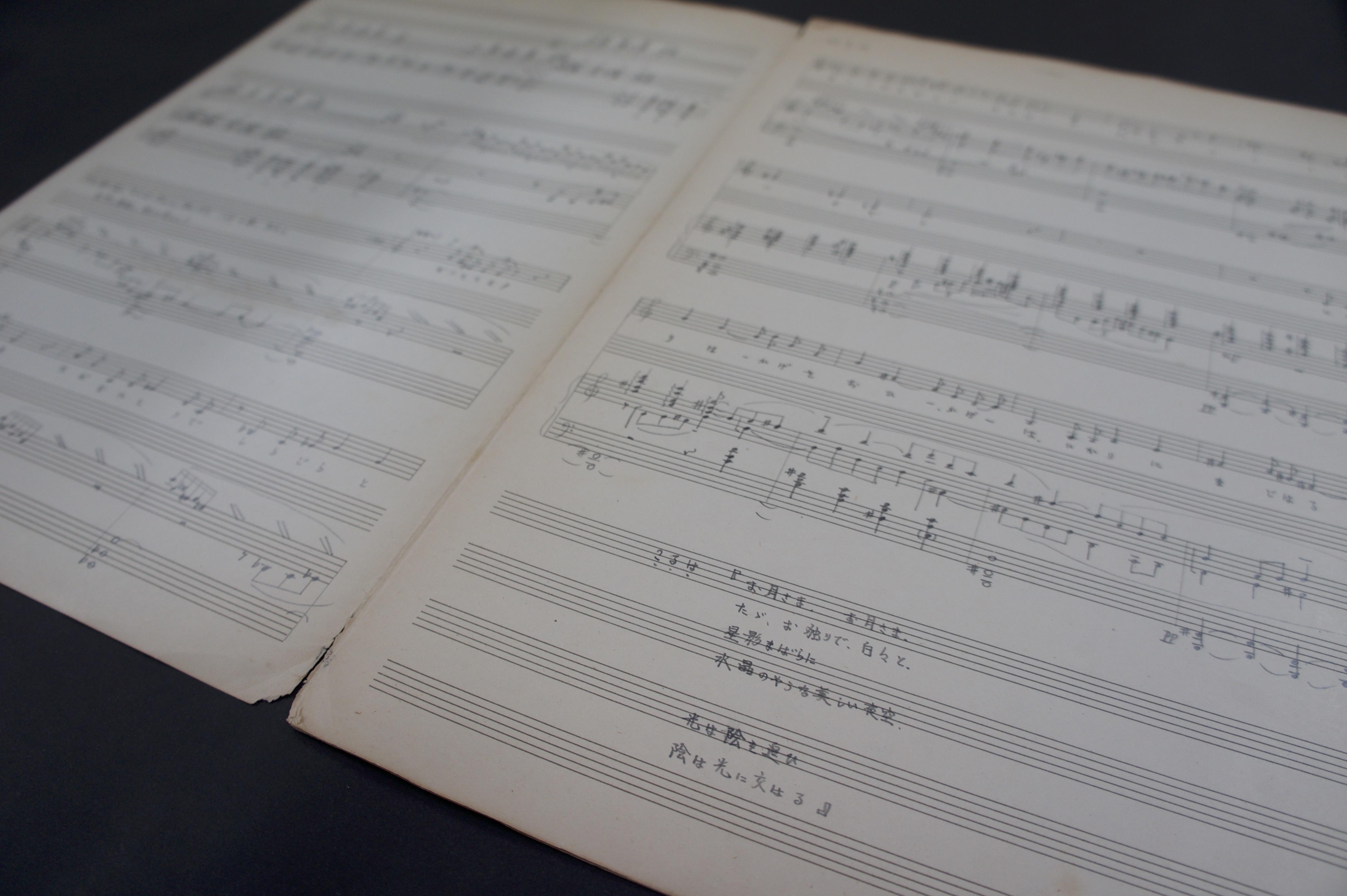 ★資料公開★「村野弘二作曲 オペラ《白狐》より第2幕第3場〈こるはの独唱〉」