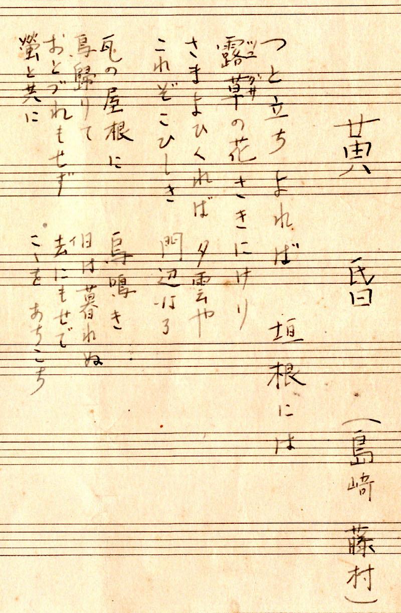 kusakawa-tasogare-thumb