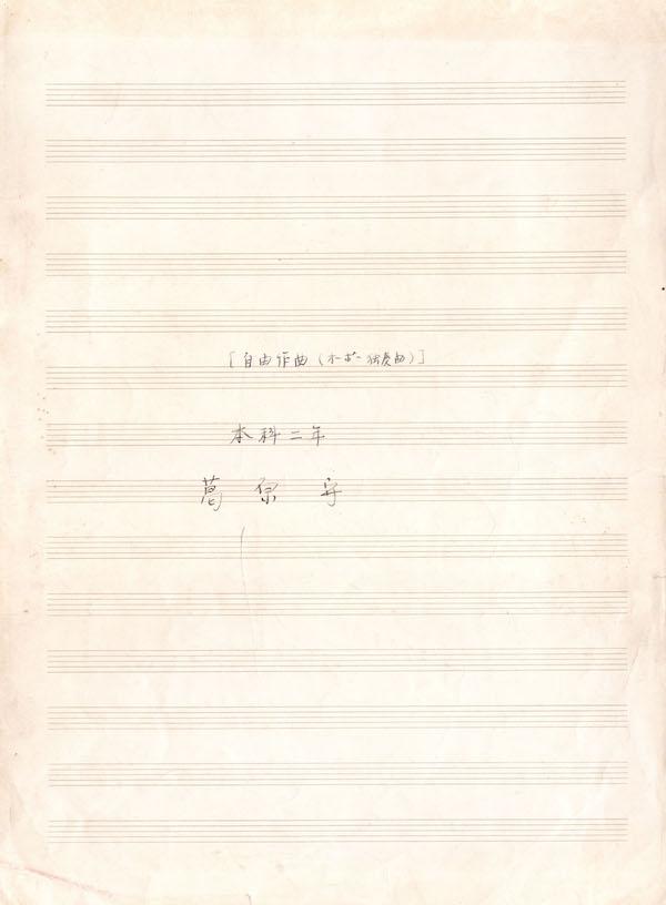 kuzuhara-ob1-thumb