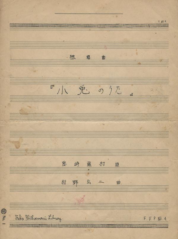 murano-koto-thumb2