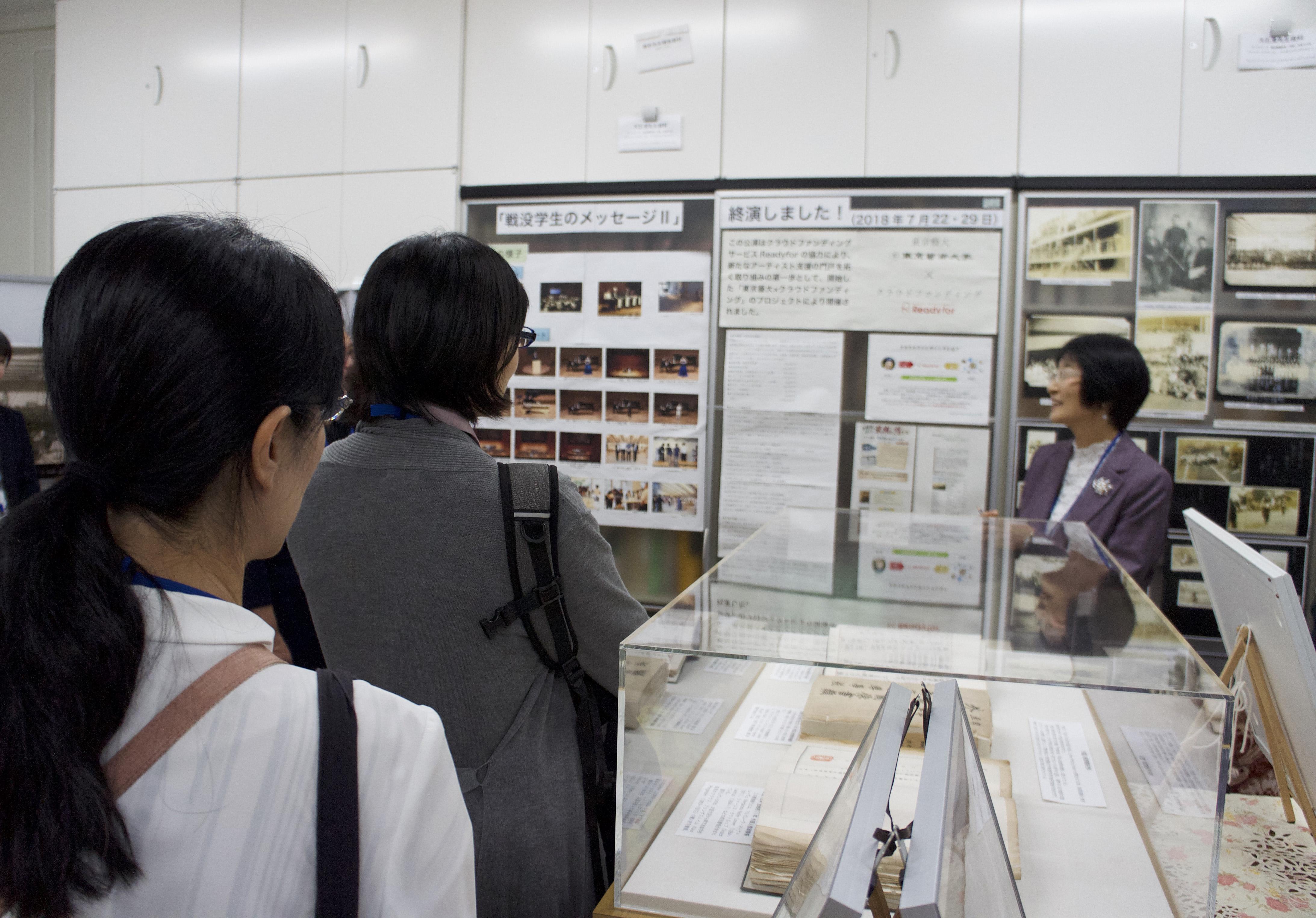 日本音楽教育学会第50回大会が開催されました