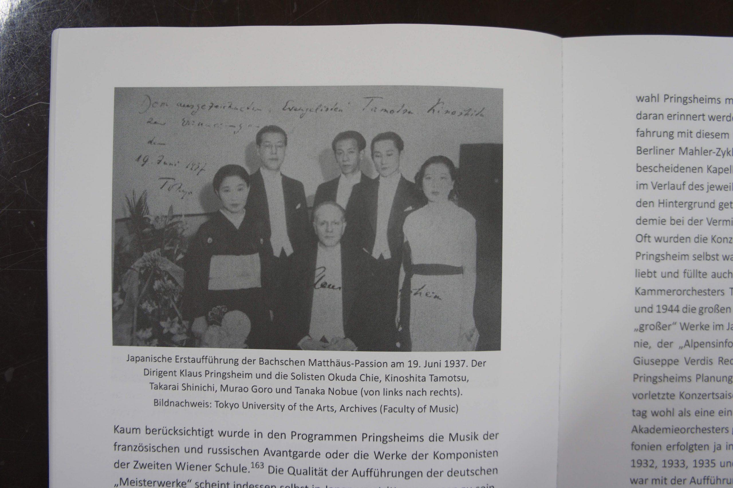 Eisinger, op.cit., p.86. 木下保氏資料(1937年《マタイ受難曲》日本初演時の写真)の掲載ページ